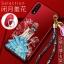 (388-119)เคสโทรศัพท์มือถือหัวเว่ย Case Huawei P20 Pro เคสนิ่มแฟชั่นลายผู้หญิงพร้อมเชือกคล้องมือ thumbnail 7