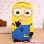 (128-077)เคสมือถือ Case OPPO R7 Plus เคสนิ่มการ์ตูนน่ารักๆ 3D thumbnail 4