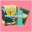 Dragon Shield Standard Size Card Sleeves - Mint • Classic 100ct. thumbnail 1