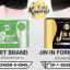 Scurt Brand เอส เคิร์ท แบรนด์ ดีท็อกซ์ (เอสเฮิร์บดีท็อกซ์) บรรจุ 10แคปซูล thumbnail 4