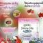 GDM Blossom Jelly เจลลี่ลดน้ำหนัก บาย ใหม่ ดาวิกา บรรจุ 20ซอง(มี 2 รส) thumbnail 7