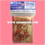 Bushiroad Sleeve Collection Mini Vol.172 : Dream-weaving Ranunculus, Ahsha x60 thumbnail 1
