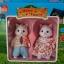 ตุ๊กตาซิลวาเนี่ยน กระต่ายคู่ thumbnail 1