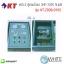 #05-2 ตู้คอนโทรล 3HP 220V N.เฟส รุ่น KT-Z039-0152 ยี่ห้อ K2400 KT thumbnail 1