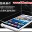 (039-058)ฟิล์มกระจก Huawei Ascend Mate2 รุ่นปรับปรุงนิรภัยเมมเบรนกันรอยขูดขีดกันน้ำกันรอยนิ้วมือ 9H HD 2.5D ขอบโค้ง thumbnail 3