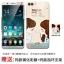 (025-1045)เคสมือถือ Case Huawei Enjoy 7S เคสนิ่มลายการ์ตูนหลากหลาย พร้อมฟิล์มกันรอยหน้าจอและแหวนมือถือลายการ์ตูนเดียวกัน thumbnail 9