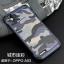 (385-101)เคสมือถือ Case OPPO A53 เคสกันกระแทกแบบหลายชั้นลายพรางทหาร thumbnail 8