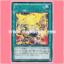 "CBLZ-JP059 : Fire Formation - Tenki / Flame Dance - ""Tenki"" (Rare) thumbnail 1"