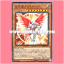 SR05-JP011 : Archlord Kristya / Archangel Christia (Normal Parallel Rare) thumbnail 1