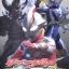 Ultraman Mebius Gaidan : Armored Darkness / อุลตร้าแมนเมบิอุส ภาคพิเศษ อาเมิร์ดดาร์กเนส thumbnail 1
