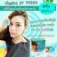 ยาสีฟันสมุนไพรฟันสวยโภคา by Phoca สูตรเดิม สีฟ้า thumbnail 3