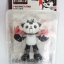 Robonimal Panda-Z Posing Mini Figure thumbnail 1