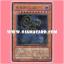 ANPR-JP016 : Earthbound Immortal Cusillu / Earthbound God Cusillu (Ultimate Rare) thumbnail 1