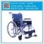 รถเข็นผู้ป่วยนั่ง KAWAMURA SY2-BM22-45S-A3 thumbnail 1