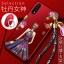 (388-119)เคสโทรศัพท์มือถือหัวเว่ย Case Huawei P20 Pro เคสนิ่มแฟชั่นลายผู้หญิงพร้อมเชือกคล้องมือ thumbnail 9