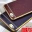 (509-026)เคสมือถือวีโว Vivo X7 เคสนิ่มขอบแววพื้นหลังลายหนังสวยๆ ยอดฮิต thumbnail 1