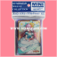 Bushiroad Sleeve Collection Mini Vol.121 : PR&#x2665ISM-Duo, Aria (White version) x53 thumbnail 1
