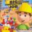 Handy Manny : Big Construction Job - แมนนี่ยอดคน รับมือกับงานใหญ่ thumbnail 1