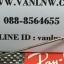 RB Caravan 3145 60-17-145 thumbnail 5