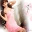 2in1 Sexy Princess Pink Dress ชุดนอนเซ็กซี่ผ้ามันลื่นสีชมพูแต่งโบว์ที่อก ระบายชาย พร้อมจีสตริง thumbnail 2