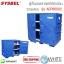 ตู้เก็บขวดสารเคมี Corrosive Cabinet|Polyethylene Corrosive Cabinet(22Gal/83L) รุ่น ACP80002 thumbnail 1