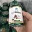 Coconut oil by Mermaid น้ำมันมะพร้าวสกัดเย็น บรรจุ 40เม็ด thumbnail 1