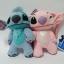 ตุ๊กตา Stitch และ Angel จากเรื่อง Lilo & Stitch thumbnail 1
