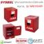 ตู้เก็บสารเคมี ป้องกันการสันดาป ระเบิด สำหรับเก็บของเหลวไวไฟ Safety Cabinet|Combustible Cabinet (4Gal/15L) รุ่น WA810040R thumbnail 1