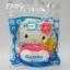 ตุ๊กตา Reversible Hello Kitty-Cheeseburger-Germany thumbnail 1