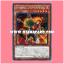 RC02-JP012 : Elemental HERO Blazeman (Collectors Rare) thumbnail 1