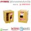ตู้เก็บสารเคมีสำหรับเก็บสารไวไฟ Safety Cabinet Flammable Cabinet (4Gal/15L) รุ่น WA810040 thumbnail 1