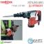 """สว่านกระแทก 17mm (11/16"""") รุ่น MT860X1 ยี่ห้อ Maktec (JP) Hammer Drills thumbnail 1"""
