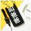 (749-001)เคสมือถือออปโป้ OPPO N1 เคสนิ่มแฟชั่นน่ารักๆ พร้อมสายห้อย thumbnail 5