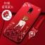(587-014)เคสมือถือซัมซุง Case Samsung J7+/Plus/C8 เคสนิ่มแฟชั่นลายผู้หญิงขอบเพชร thumbnail 2