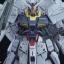 Providence Gundam G.U.N.D.A.M Edition (MG) thumbnail 8