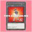 ST18-JPT04 : Token (Yuma - OCG 20th Anniversary) (Common) thumbnail 1