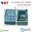 #02 ตู้คอนโทรล 2HP 220V+TIMER2ตัว รุ่น KT-Z039-0120 ยี่ห้อ K2400 KT thumbnail 1