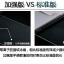 (039-080)ฟิล์มกระจก Oppo R1C/R1x รุ่นปรับปรุงนิรภัยเมมเบรนกันรอยขูดขีดกันน้ำกันรอยนิ้วมือ 9H HD 2.5D ขอบโค้ง thumbnail 6
