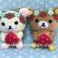 ตุ๊กตาน้องหมี Rilakkuma และ Korilakkuma สตอเบอรี่ (ราคาต่อคู่ค่ะ) thumbnail 1