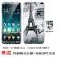 (025-1045)เคสมือถือ Case Huawei Enjoy 7S เคสนิ่มลายการ์ตูนหลากหลาย พร้อมฟิล์มกันรอยหน้าจอและแหวนมือถือลายการ์ตูนเดียวกัน thumbnail 3