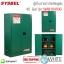 ตู้เก็บสารกำจัดศัตรูพืช Safety Cabinets for Pesticides (45 Gal) รุ่น WA810450G thumbnail 1