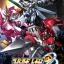 Super Robot Taisen OG / The Inspector (บรรยายไทย 4 แผ่นจบ + แถมปกฟรี) thumbnail 1