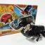ตัวต่อพัฒนาสมอง LaQ Yoshiritsu Japan ชุด Beetle thumbnail 1
