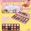 Sivanna Colors Sweetest Palette พาเลตแต่งตา thumbnail 7