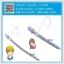 สายสวนปัสสาวะใช้ซ้ำ Self Catheter thumbnail 1