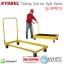 Rolling Cart for Spill Decks รุ่น SPP013 thumbnail 1