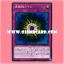 CP18-JP027 : Nonexistence / Nonexistence Machine - Ain (Common) thumbnail 1