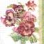 แนพกิ้น Flower 211326 thumbnail 1