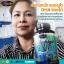 Auswelllife Smart Algal DHA วิตามินบำรุงสมอง บรรจุ 60 เม็ด thumbnail 8