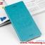 (352-010)เคสมือถือ Case OPPO R5 ฝาพับเทกเจอร์หนังมันเงา PU สไตล์ MOFI thumbnail 9